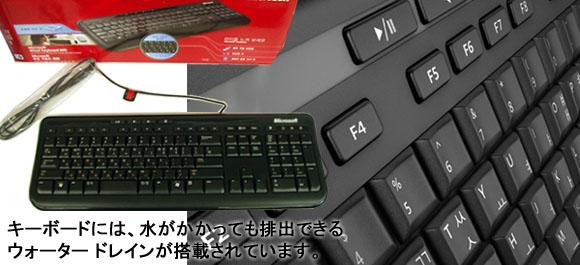 ケース内のキーボード
